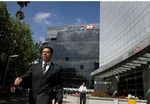 Sếp HSBC từ chức vì bê bối rửa tiền ảnh 1