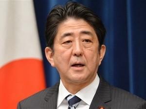 Nhật Bản tuyên bố tham gia đàm phán TPP ảnh 1