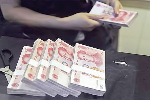 Trung Quốc bơm tiền vào hệ thống tài chính ảnh 1