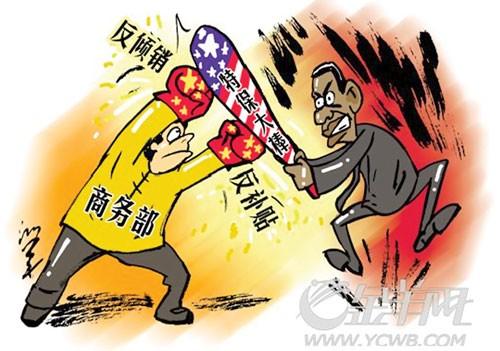Trung Quốc-Hoa Kỳ: Cuộc chiến thương mại mới ảnh 1