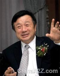 10 doanh nhân quyền lực nhất châu Á 2011 ảnh 5