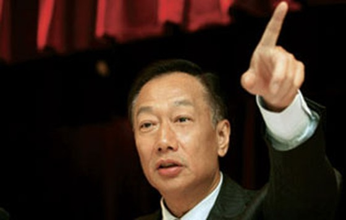 10 doanh nhân quyền lực nhất châu Á 2011 ảnh 6