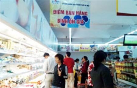 Hà Nội: Chi tiêu 24.000 tỷ đồng trong tháng Tết ảnh 1