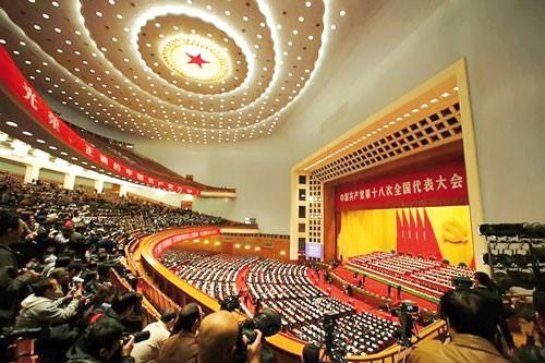 Trung Quốc bế mạc Đại hội Đảng ảnh 1