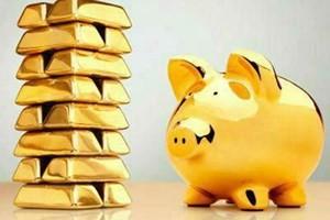 Giá vàng vượt 1.300USD/ounce ảnh 1