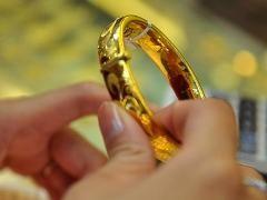 Chiều 21-9: Vàng biến động giảm nhẹ ảnh 1