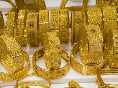Giá vàng tăng vượt 1.315USD/ounce ảnh 1
