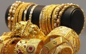 Vàng châu Á vững giá, ít biến động ảnh 1