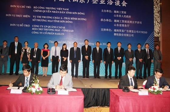 Giao thương DN Việt Nam-Trung Quốc ảnh 1