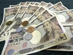 Nhật Bản thông qua gói kích thích 142 tỷ USD ảnh 1