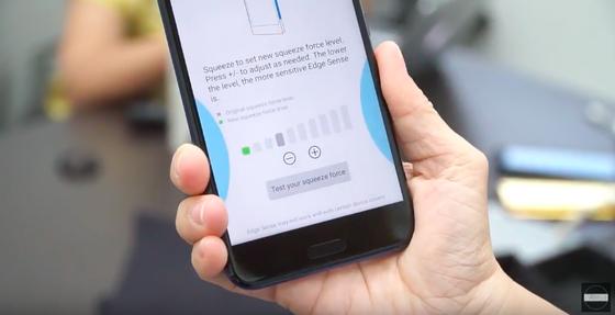 HTC U11 với khả năng bóp để thao tác, màu sắc biến ảo ảnh 1