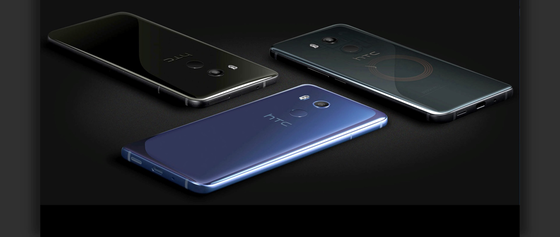 "HTC U11 plus, ""tiến hoá"" hơn HTC U11 ảnh 1"