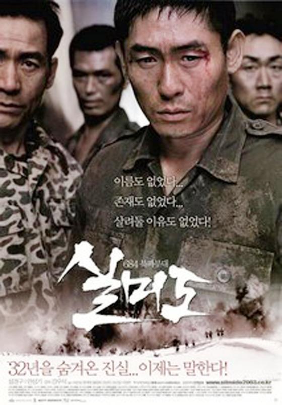 Cha đẻ phim bom tấn Silmido tham gia ban giám khảo Giải thưởng phim ASEAN ảnh 2