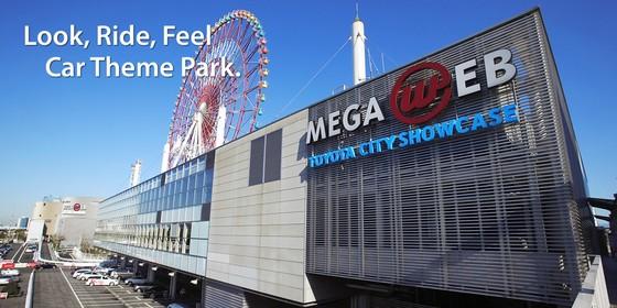 Toyota Mega Web – cong vien chu de oto noi tieng o Tokyo hinh anh 1