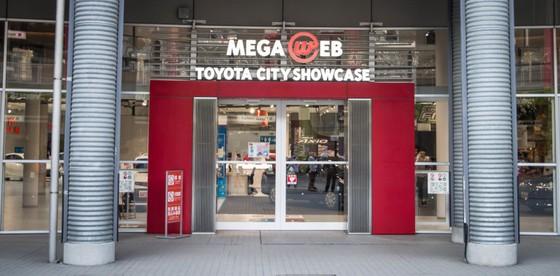 Toyota Mega Web – cong vien chu de oto noi tieng o Tokyo hinh anh 4
