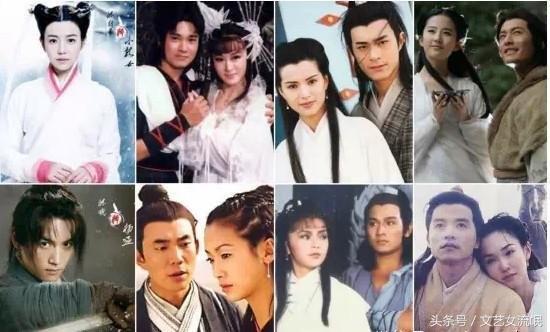 Vì sao phim võ hiệp Kim Dung chiếm ưu thế hơn Cổ Long?