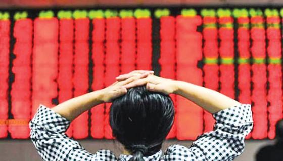 Bóng ma khủng hoảng tài chính châu Á ảnh 1