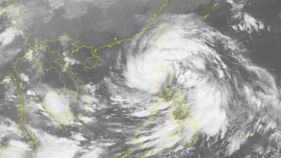 Bão áp sát quần đảo Hoàng Sa, gió giật cấp 12 ảnh 1