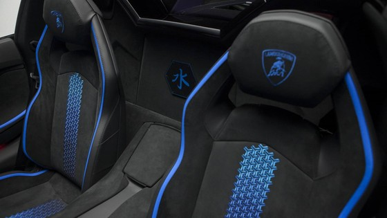 Lamborghini Aventador S Roadster danh rieng cho Nhat Ban hinh anh 5