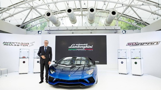 Lamborghini Aventador S Roadster danh rieng cho Nhat Ban hinh anh 1