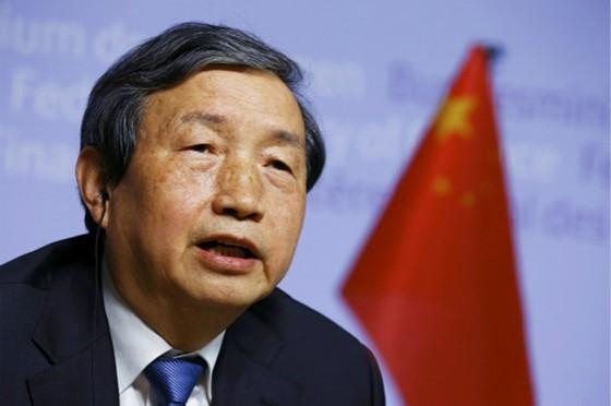 Trung Quốc thành lập cơ quan giám sát lĩnh vực tài chính ảnh 1