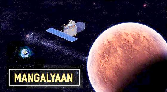 Cuộc tìm kiếm không gian bên ngoài của Ấn Độ: Từ Aryabhata tới Mangalyaan ảnh 1