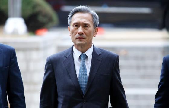 Cựu Bộ trưởng Quốc phòng Hàn Quốc bị bắt ảnh 1