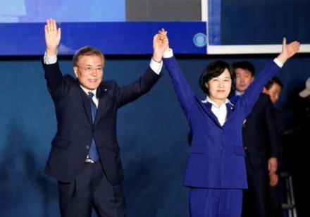 Ông Moon Jae In chiến thắng trong cuộc bầu cử Tổng thống Hàn Quốc ảnh 1