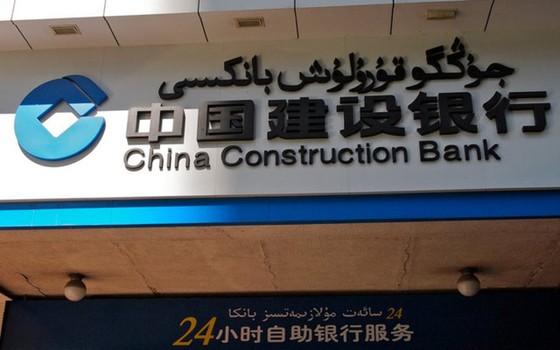 Vị trí thứ 2 là Ngân hàng Xây dựng Trung Quốc (CCB), với tổng giá trị tài sản ước tính 2.940 tỉ USD.