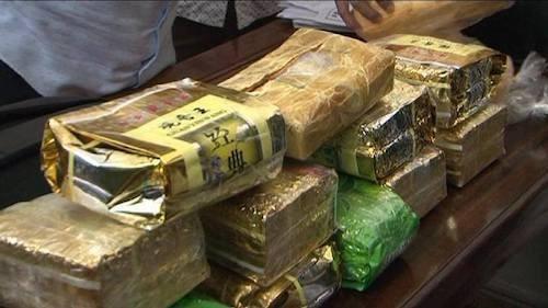 Bắt đối tượng vận chuyển ma túy từ Lào về Việt Nam ảnh 1