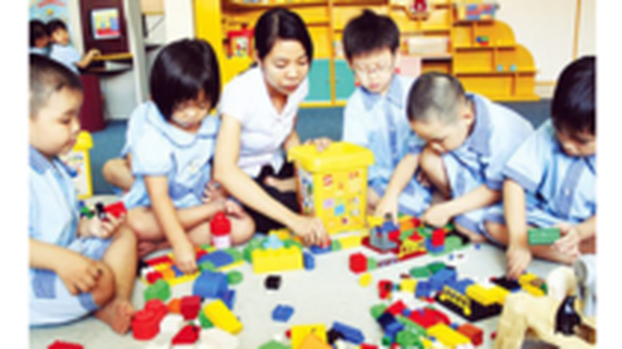 More special policies for preschool teachers