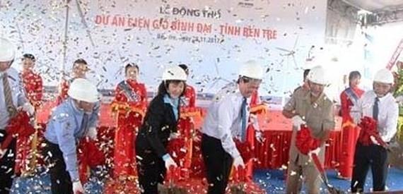 The breaking ground ceremony