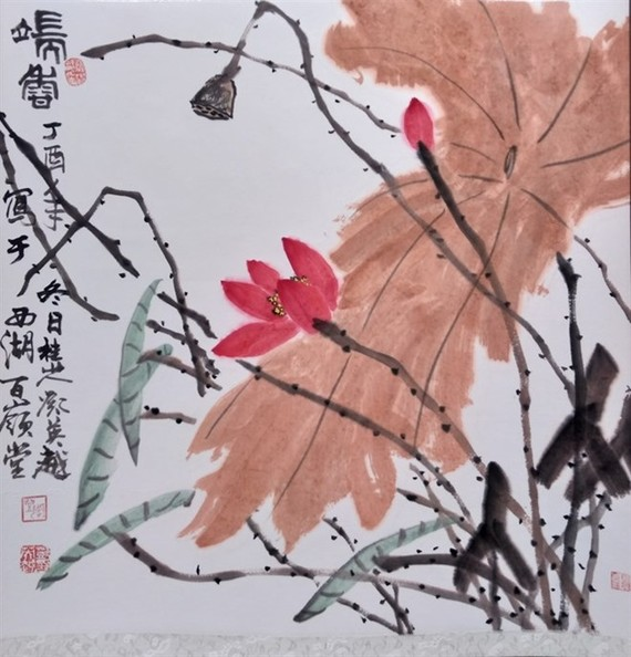 Natural: Lotus, ink on paper, by Dang Viet. (Photo: VNA)
