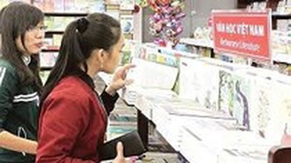Book price not to increase in academic year 2018-2019