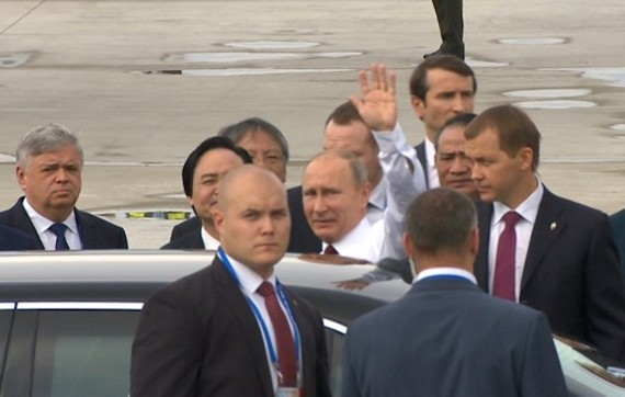 Russian President V. Putin arrives in Da Nang