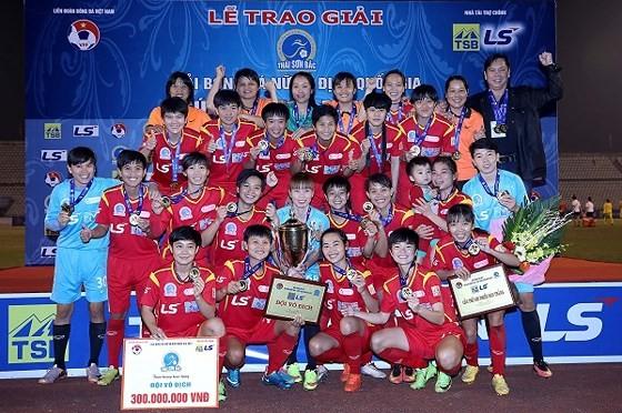 胡志明市一隊成功衛冕。