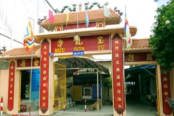 寶山寺(即黏土寺) 的拱門。