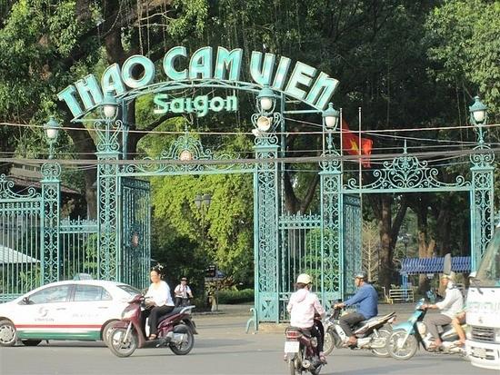 西貢動物園正門一瞥。