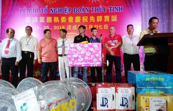 玻璃業團輔助會理事長楊慶文致詞感謝各單位和個人大力支持。