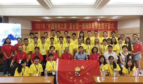 """去年,啟秀華文中心學生參加""""中國尋根之旅""""夏令營。"""