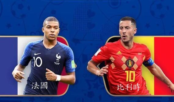 第一場半決賽:法國對比利時。(圖源:互聯網)