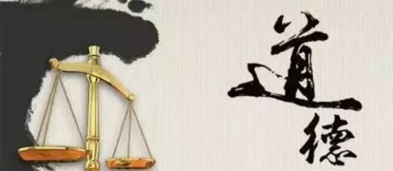 淺談金錢與道德。(示意圖源:互聯網)