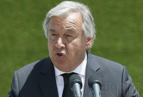 聯合國秘書長古特雷斯首次出席儀式並致詞。(圖源:共同社)