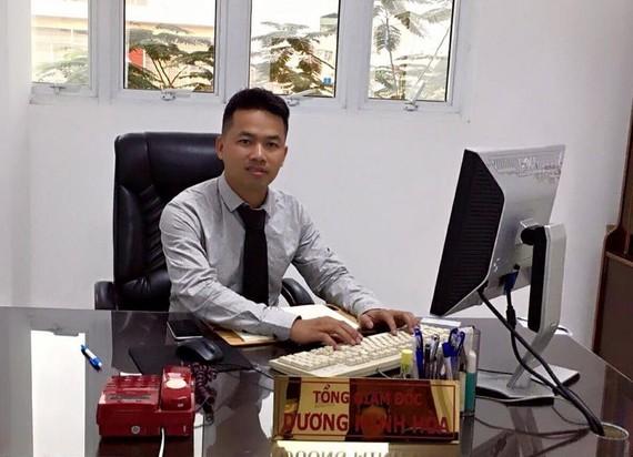 楊明國際貨運交接有限責任公司總經理楊明和律師。