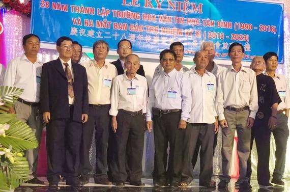 保平華文學校新屆董事會合照留念。