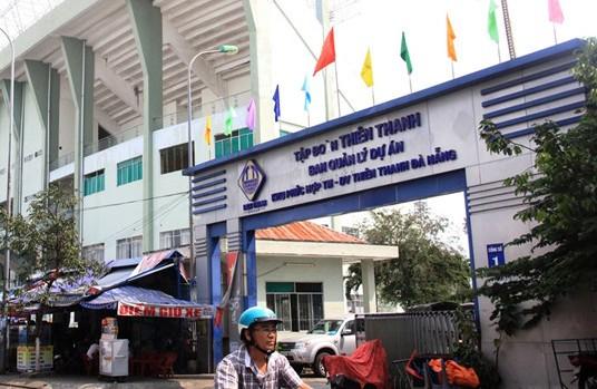 """Đà Nẵng """"xin"""" chi 1.251 tỷ đồng để giữ lại sân vận động Chi Lăng"""