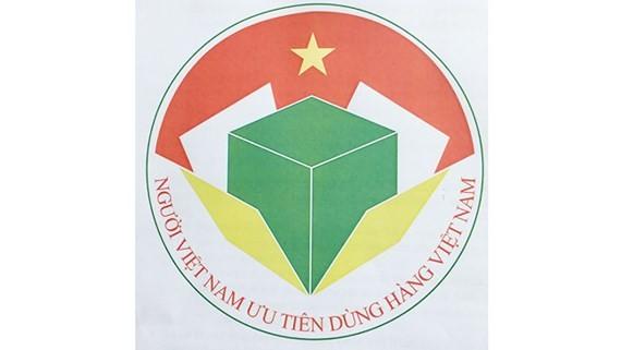 Vietnamese goods consumption campaign has official logo