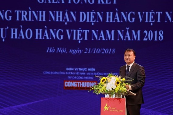 Deputy Minister of Industry and Trade Do Thang Hai (Source: VNA)