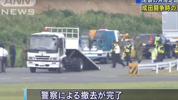 Phát hiện một quả đạn pháo chưa nổ, sân bay Narita phải đóng cửa một đường băng