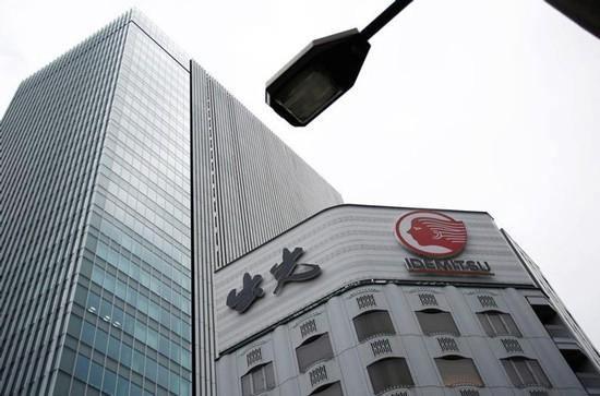 Idemitsu Kosan hiện là ông lớn thứ hai tại Nhật Bản về lọc hóa dầu.